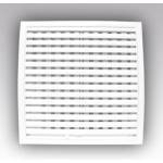 Решетка 2525РРП разъемная вентиляционная с регулируемым живым сечением, 250х250