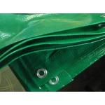 Тент  2*3 м зеленый, 120гр