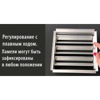 Клапан расхода воздуха КРВ 150*150