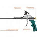 Пистолет для монтажной пены 009 (обрезин. ручка), тефлон